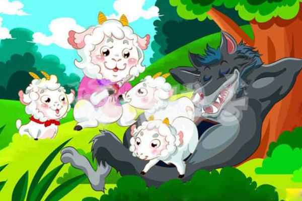 狼和七只小山羊